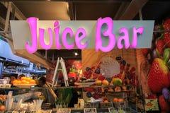 Juice Bar. A colorful juice bar with pink sign Stock Photo