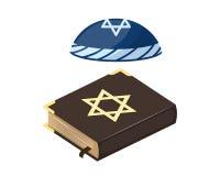 Juif musulman d'église de christianisme de livre de bible de juif de source de chapeau de l'Islam de tradition et histoire tradit illustration stock