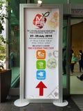 27 juillet 2016 MIFB la foire commerciale internationale malaisienne de nourriture et de boisson Images libres de droits