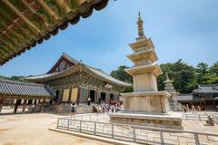23 juin 2017 la pagoda en pierre Seokgatap au temple de Bulguksa en GY Photographie stock