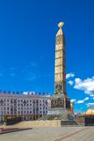 24 juin 2015 : Place de victoire à Minsk, Belarus Images libres de droits