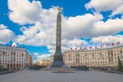 24 juin 2015 : Place de victoire à Minsk, Belarus Photographie stock