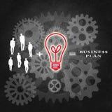 Bedrijfseconomie en besluit die - maken royalty-vrije illustratie
