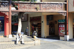 Jukou commercial alley  is the famous ladies market Stock Image