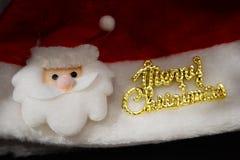 Jul för brosur och baner Royaltyfri Foto