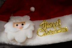 Jul för brosur och baner Royaltyfri Fotografi