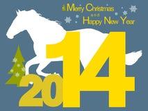 Jul 2014 med hästen vektor illustrationer