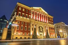 jul moscow Byggnaden av stadshuset av Moskva december Royaltyfria Foton