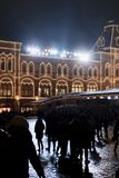 Jul semestrar, det gamla nya året i Moskva royaltyfri fotografi