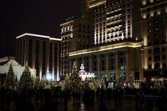 Jul semestrar, det gamla nya året i Moskva arkivfoto