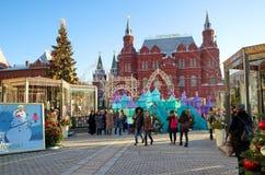 Jul som är ganska i den centrala Moskva, Ryssland Arkivfoto