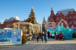 Jul som är ganska i den centrala Moskva, Ryssland Royaltyfri Fotografi