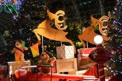 Jul tänd trädgård Fotografering för Bildbyråer