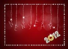 Julbakgrund. Royaltyfri Fotografi