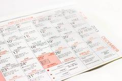 Juldag på en kalender. Royaltyfri Fotografi