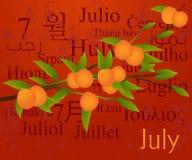 Julho ilustração stock