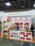 27 Juli 2016 de Maleise Voedsel & Drank Internationale Handelsbeurs bij KLCC Royalty-vrije Stock Foto's