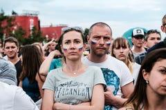 1. Juli 2018 Moskau, Russland Russisches celebrat Anhänger der Mädchen lizenzfreies stockfoto