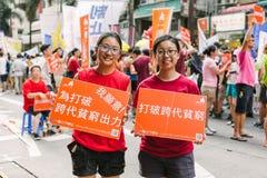 1. Juli Protest in Hong Kong Lizenzfreie Stockbilder