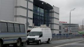 9 juli 2016, Ryssland, Kazan, SAMLAR Den SIDEN- VÄGEN 2016 - maskinen är det speciala skyddet av konkurrens lager videofilmer