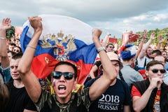 Juli 1st 2018, Moskva, Ryssland Ryska supportrar firar Royaltyfria Foton