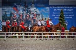 25. Juli 2015 Zeremonielle Darstellung der der Kreml-Reitschule auf VDNH in Moskau Lizenzfreie Stockfotos