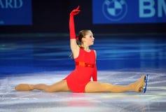 Julia LIPNITSKAIA (RUS) Stock Image