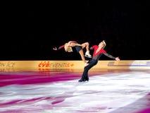 Julia Obertas & Sergei Slavnov Royalty Free Stock Image