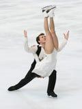 Julia ZLOBINA / Alexei SITNIKOV (AZE) Stock Image