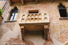 Juliet balcony in courtyard of the museum in Verona Royalty Free Stock Images