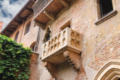 Juliet balcony in courtyard of the museum in Verona Royalty Free Stock Photo