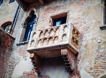Juliet's balcony in Verona, Italy Royalty Free Stock Photography