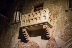 Juliet's balcony, Verona, Italy Royalty Free Stock Photo