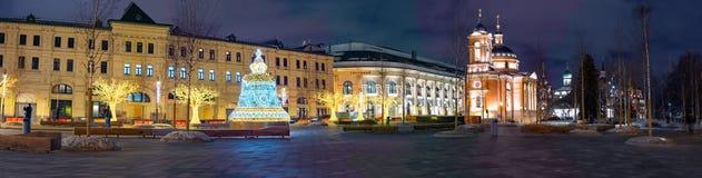 Julinstallation, Zaryadye parkerar, Ryssland 2019 arkivfoto