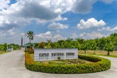 Julio 1,2017 en la capilla nacional de Capas, Capas, Filipinas Foto de archivo