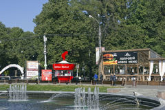 Julius Meinl-koffie en koekjes kleine winkel Royalty-vrije Stock Fotografie