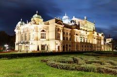 Juliusz Slowacki Theatre par nuit à Cracovie, Pologne, St éclectique Images stock