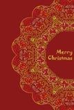Julkort med text för glad jul med Arkivfoto