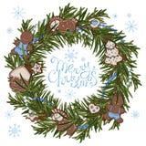 Julkrans med pärlor royaltyfri illustrationer