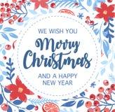 Jullägenheten lägger design med gåvaaskar Inpackningspapper eller tyg Jul och beståndsdel för nytt år, affisch för din design mer royaltyfri illustrationer
