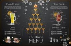 Julmenydesign med guld- champagneexponeringsglas gifta sig för tomater för matställemeatrulle rökt vektor illustrationer