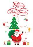 Jultomten, jultext & träd Stock Illustrationer