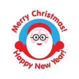 Jultomten som bakifrån kikar logoen vektor illustrationer