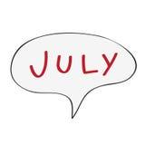 July bubble Royalty Free Stock Photo