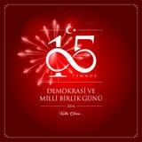 15 July, Happy Holidays Democracy Republic of Turkey celebration card. 15 temmuz demokrasi ve milli birlik gunu vector illustration. 15 July, Happy Holidays Stock Photos