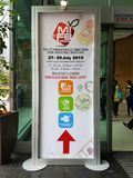 27 July 2016 MIFB the Malaysian International Food & Beverage Trade Fair Royalty Free Stock Images