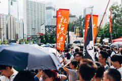 1 July 2014 protest stock photo