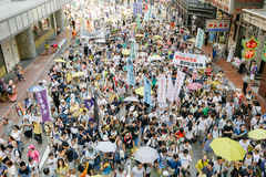 1 July Protest in Hong Kong Stock Photography
