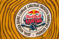 July 26, 2015. Red Bull Flugtag. Before the competition starts. Before the start only a few minutes. The weather was excellent, clear. Launch pad ready Stock Photo
