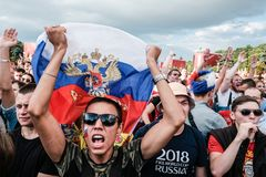 July 1st 2018, Moscow, Russia. Russian supporters celebrate the Royalty Free Stock Photos